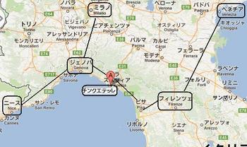 1!2012 イタリア地図 .jpg